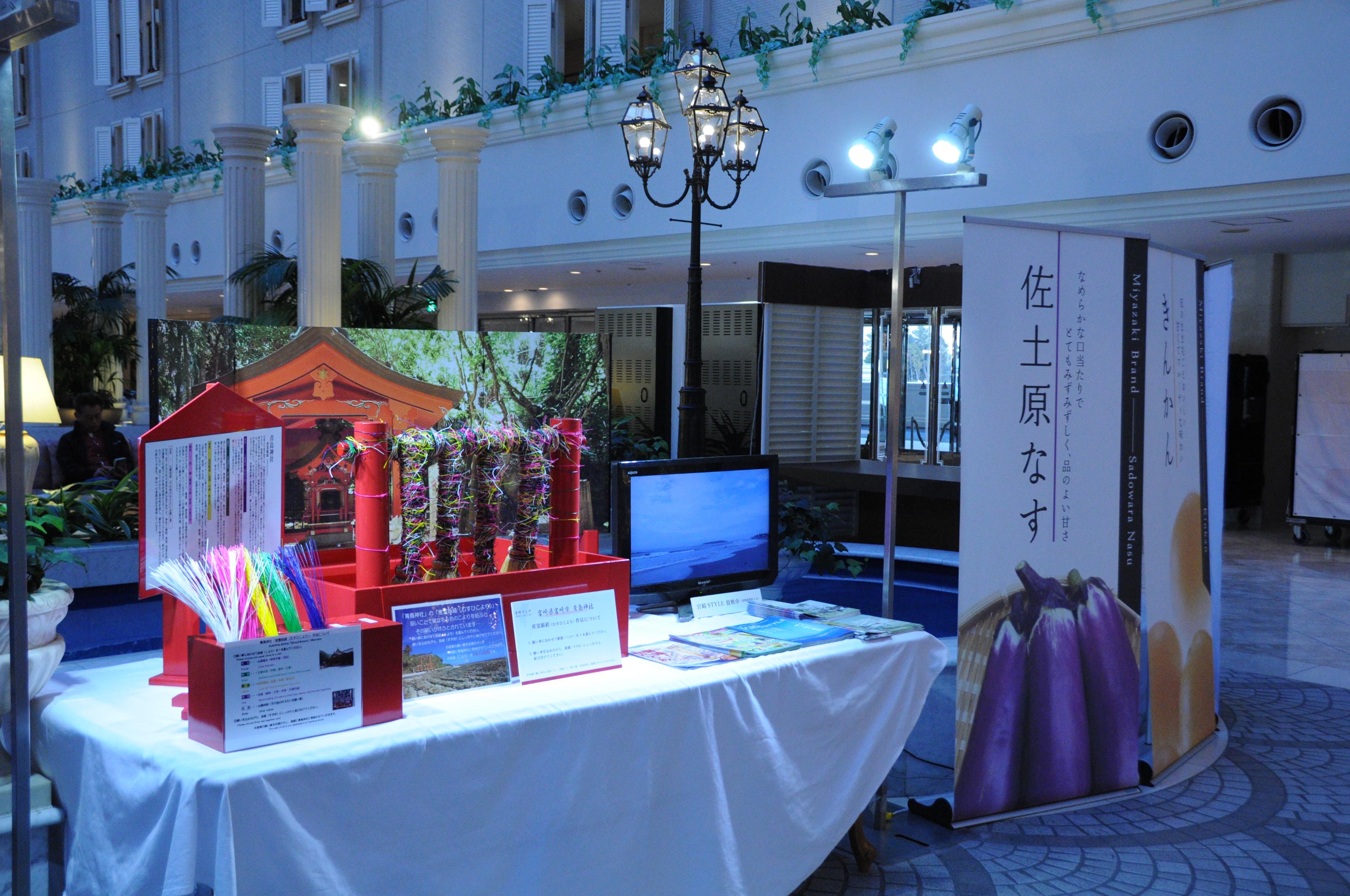 東京ディズニーリゾート®オフィシャルホテルで宮崎フェアバイキング開催